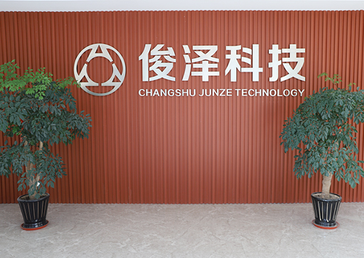 Changshu Junze Precision Electronic Technology Co., Ltd.